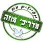 מדריכי מוזה לישראלים
