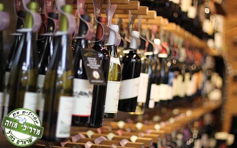 פסטיבל היין השנתי של פראג - יין מייקבי בוטיק