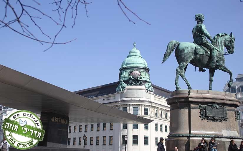 מוזיאון אלברטינה בווינה