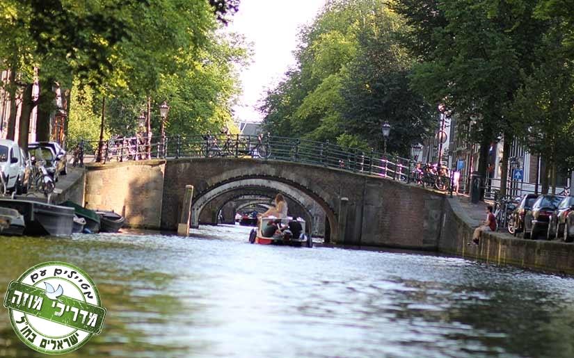 נקודת מבט על הגשרים של אמסטרדם